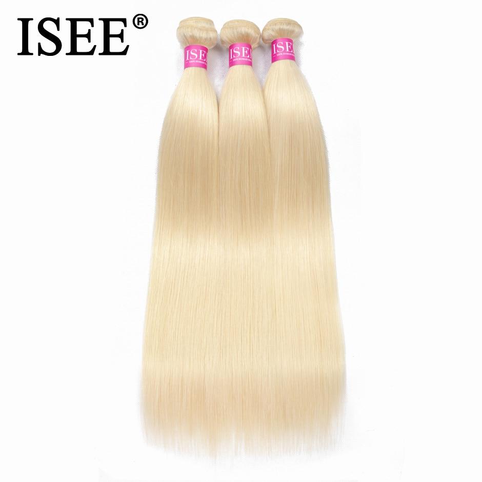 ISEE Brazilian Straight Hair 100% Human Hair Weave Bundles 3/4 Bundles Remy Hair Free Shipping 613 Blonde Hair Extension