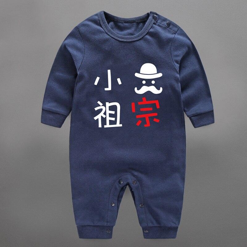 2017 Детские Комбинезоны для малышек осень Одежда для новорожденных хлопок для маленьких мальчиков Комплекты для девочек весенняя одежда дл...