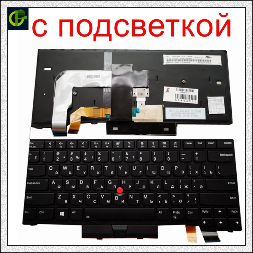 Russian Backlit Keyboard For ThinkPad A475 T470 FRU 01AX364 01AX405 01AX446 PN SN20L72726 PK1312D1A00 PK1312D2A00 PK1312D3A00 RU