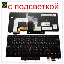 Russo Tastiera retroilluminata per ThinkPad A475 T470 FRU 01AX364 01AX405 01AX446 PN SN20L72726 PK1312D1A00 PK1312D2A00 PK1312D3A00 RU