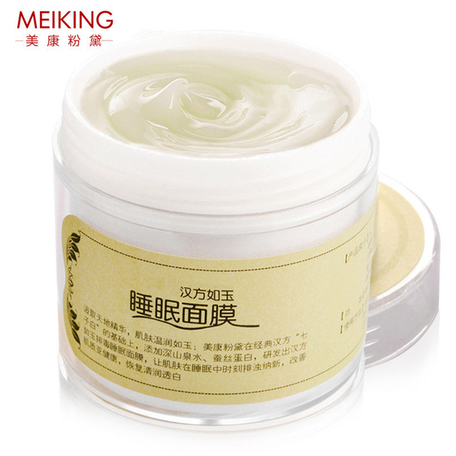 soin acne visage