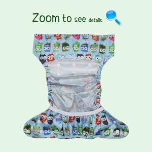 Image 3 - Housse de couverture en tissu réutilisable