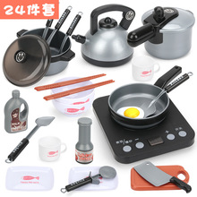 Children Indoor Fun Game Toy Girl Role Play Light Music Cooking Sound Simulation Kitchen Set Small Household Appliance girl Toy цена