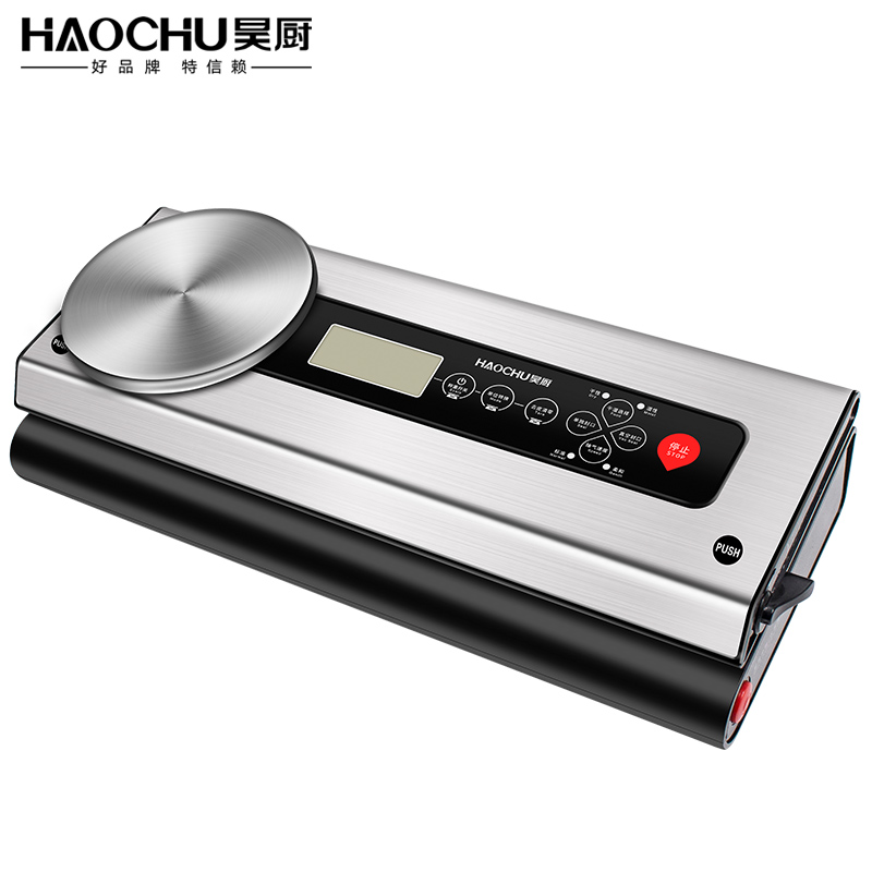 Hao Kitchen Food Vacuum Sealer Plastic Sealing Machine Small Plastic Bags Vacuum Packer jiqi food vacuum sealer automatic vacuum wet and dry sealing packer electric plastic packing machine fruits saver with free bags