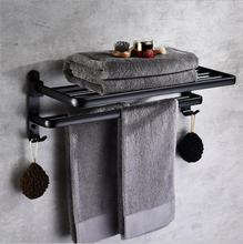 Aluminum Alloy 63 cm Folding Bathroom Towel Rack Black Oil Brushed Foldable Fixed Bath Holder Shelves Rail