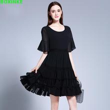 chiffon dress Ukraine Hot Sale Half Vestidos De Fiesta Plus Size Bohemia Stitching Fat Mm Trumpet Sleeves Summer New Style Thin
