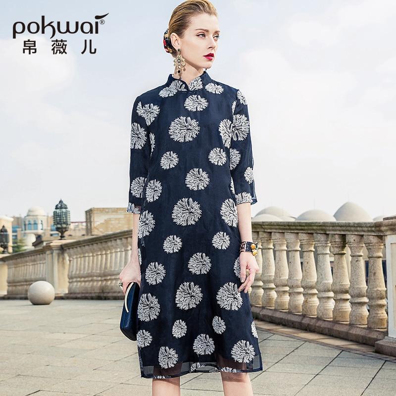 POKWAI Vintage Print Silk Dress Women 2018 New Spring High Quality Half Sleeve Midi Appliques Mandarin
