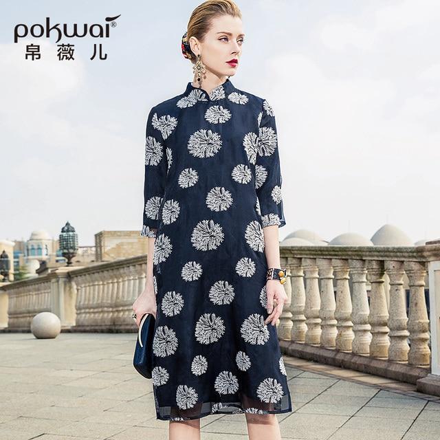 POKWAI Vintage Print Silk Dress Women 2018 New Spring High Quality Half Sleeve Midi Appliques Mandarin Collar Straight Dresses
