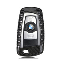 Brand New High Quality New Real Carbon Fiber Auto Remote Flip Key Fob Holder Skin Shell