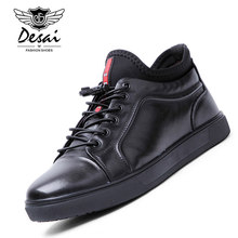 DESAI Brand New 2017 Winter Plus Velvet Warm Men Genuine Leather Casual Shoes With Top Quality Men Boots Size 38-43