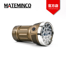 Mateminco MT18S 15000 Lumens 18*Luminus SST-20 High Brightness Waterproof Tactical LED Flashlight for Camping, Searching(China)