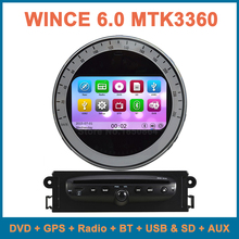 Car DVD Player Radio GPS para BMW Mini Cooper 2011 2012 2013 con Bluetooth AUX iPod iPhone Soporte, 8 GB tarjeta de mapa gratuito