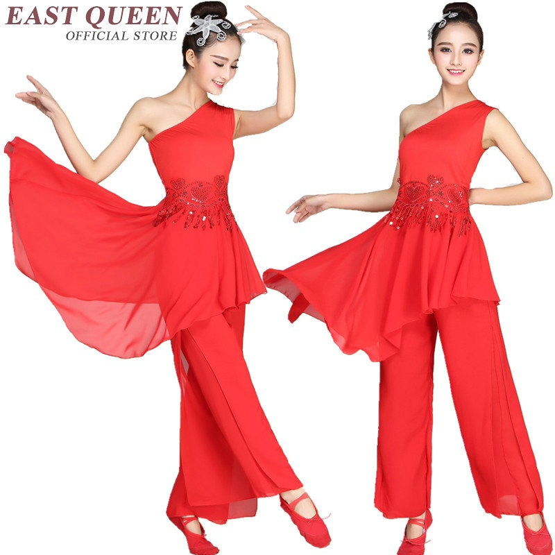 Chinese folk dance costume clothing hanfu ancient fan dance traditional Chinese dance costumes Stage dance wear NN0815