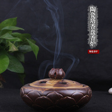 Fragrance incense altar room small household ceramic burners aromatherapy into the Lotus Buddha