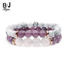 BOJIU 8mm Natural Stone Strand Bracelet Women Fashion White Howlite Light Purple Quartz Round Beads Femme Jewelry BC274
