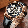 New Sekaro Watches Men S Automatic Mechanical Wristwatches Top Brand Multifunctional Watch Fashion Belt Bracelet Table