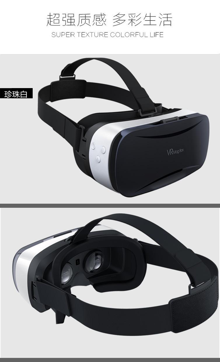 17 VR808 2.0 VR Virtual Reality 3D Glasses Helmet Google Cardboard Headset Version for 4.0 - 5.5 inch Smart Phone iPhone 1