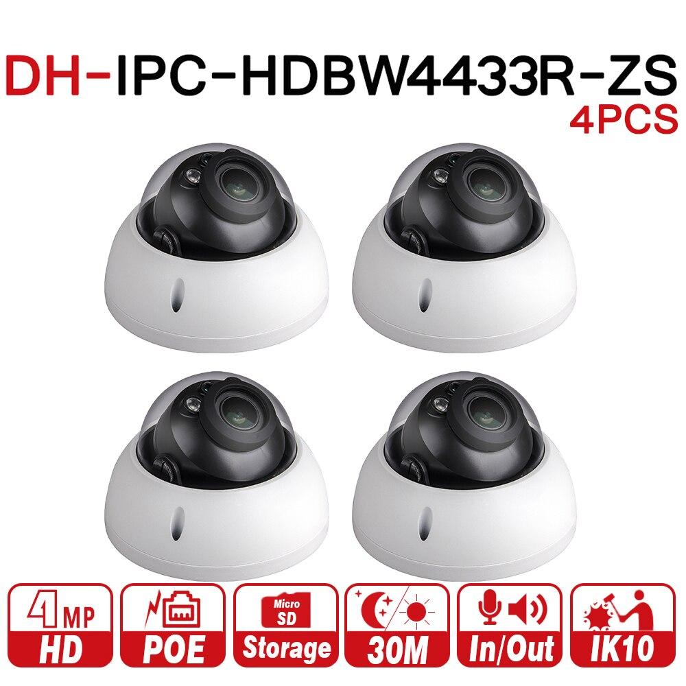Wholesale DH IPC HDBW4433R ZS 4mp IP Camera 4pcs lot IP CCTV Camera With 50M IR