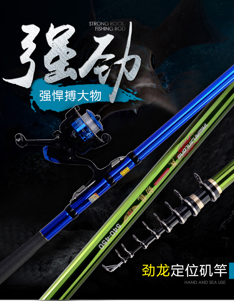 2pcs Rock Fishing Rod 2.7/3.0/3.6/4.5/5.4/6.3M carbon fishing rod fishing tackle electroplating rod light and hard casting rod