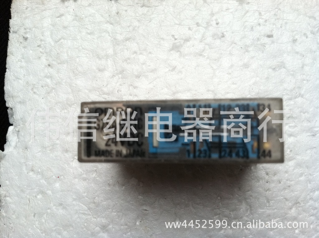 Relay G7SA-3A1C 24VDC 10 feet 3 open 1 closed relay h 463 1230 85vdc 10 feet