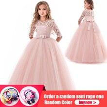 c74886608b88a Enfants robe de soirée fille robe de mariée à manches longues fille  première communion robe princesse robe de bal pour filles ro.