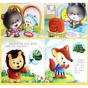 Image 5 - Livre dhistoire chinoise pour enfants, 100 pièces, contient une piste audio, Pinyin et apprendre limage chinoise pour bébés/co mi c/mi
