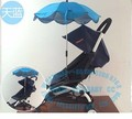 Baby stroller rain cover car umbrella raincoat cart general rain cover lengthen windproof rainproof baby car raincoat
