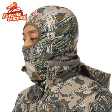 2017 sitex Core Heavyweight Balaclava color OPEN COUNTRY with the same paragraph 2018 new sitex open country hunting jacket pants jetstream jacket