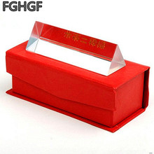 FGHGF 100 * 30*30mm physical optical prism Scientific experimental equipment Professional prism Student gift prism seven light недорого