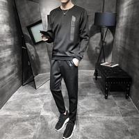 Tracksuits Men Spring 2019 Tracksuit Set Sweat Suit Men Track Suits Set Coat+Pants Outwear Sports Suit Jacket and Sweatpant 3XL