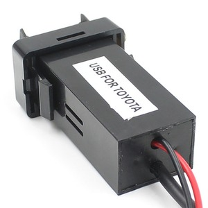 Image 5 - Dual USB Âm Thanh Xe Hơi Dành Cho Xe Toyota 5V 2.1A USB Adapter Sạc Dành Cho Điện Thoại Di Động Dẫn Đường GPS Tracker USB Ổ Cắm