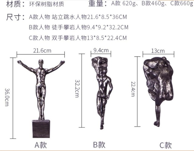 Creative retro rock climbing figures resin sculpture figures wall decorations pendant wall statue living room wall decorations