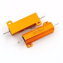 RX24 50 Вт 150R 150RJ металлический корпус алюминиевый Высокая Мощность резистора золотой металлический корпус Корпус радиатора сопротивление