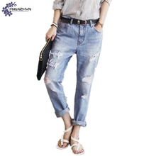 TNLNZHYN Women's clothing Jeans 2017 new hole casual cowboy fashion loose large size Nine points ripped Jeans for women TT253