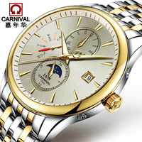 Carnival Mens Moon phases Automatic mechanical Watches Men Top Brand Luxury Dive 30M Business full steel watch Man Luminous 2017