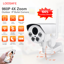 LOOSAFE 2MP 4X Zoom Wireless Surveillance Camera Pan tilt 1080P Network Monitor Wifi Outdoor Security Bullet
