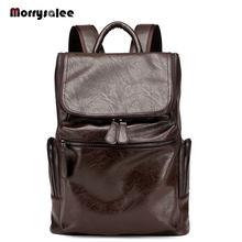 7ff5c625d083 2018 новый мужской модный рюкзак корейский общий кожаный повседневный рюкзак  сумка для ноутбука(China)