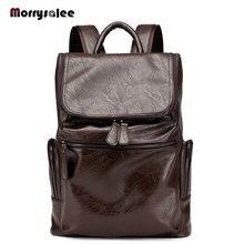 2018 new men's fashion backpack Korean general leather casual backpack laptop bag