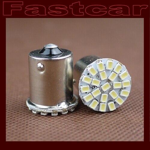 500x Free shipping 12V 24V car led s25 ba15s 1156 bay15d 1157 22 leds smd 22smd led lamp
