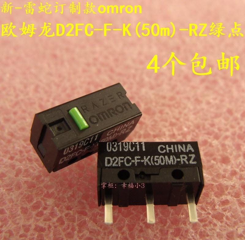 10pcs OMRON D2FC-F-K 50m Mouse Micro Switch