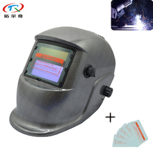 Gray Dimming Automatic Welding Helmet Tig Mig Arc Electric Mask Chameleon Filter Easycap Welder Mascara Shield TRQ-HD18-2233FF