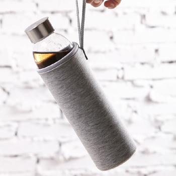 Стеклянная бутылка для питья (Upors/280-550 мл/5 цветов) с металлической крышкой и защитным чехлом