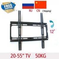 23 Inch 32inch 37inch 46inch 50inch Tiltable Lcd Tv Wall Mount Swivel Led Tv Bracket Shelf
