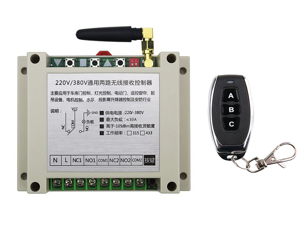 220V-380V 30A 2CH RF Wireless Switch Relay For Electic Door Gate Motor Garage