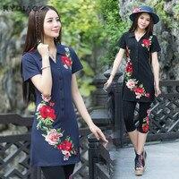 Plus Size Women Clothing 2017 Women Spring Summer Bohemian Ethnic Short Sleeve Blue Black White Rose