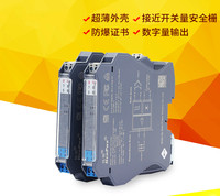 Explosion proof Safety Grid Trunk Contact Proximity Switch Input Digital Output Signal Isolator G512