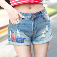 2017 Women'S Kawaii Ulzzang Female Roll-Up Hem High Waist Denim Shorts Female Cute Japanese Harajuku Punk Jeans For Women