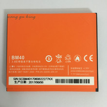 100% Backup new BM40 Battery 2030mAh for Xiaomi Mi Redmi 1 1S Battery In stock With Tracking number new in stock mi 263 iu bm