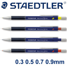 STAEDTLER 775 0.3/0.5/0.7/0.9mm mechanical pencils school & office supplies
