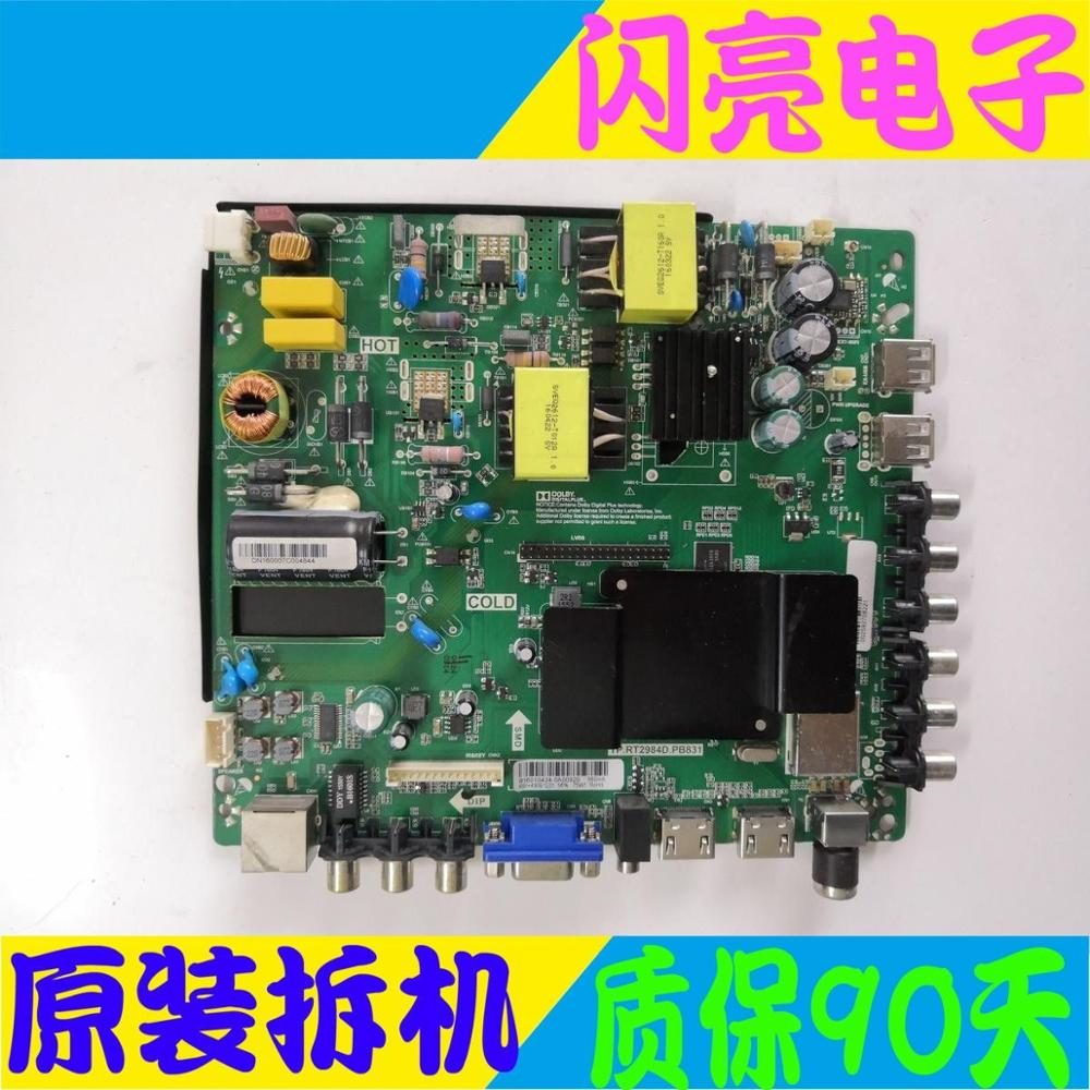 Main Board Power Board Circuit Constant Current Board Kkktv K43 Led 42r90a Motherboard Tp.rt2984d.pb831 Screen Kbl+430b1l01 Online Shop Circuits